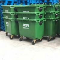 献县瑞达户外街道660升环卫塑料垃圾桶