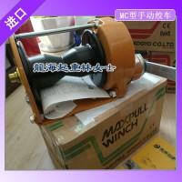 l手动绞车MC型属于钢制绞盘采用高质量轴承抗磨损