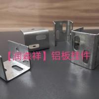 铝板挂件厂/地铁铝板挂件/高铁铝板挂件定制/镀锌铝板挂件