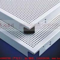 长沙600铝扣板/长沙木纹铝扣板/长沙铝扣板定制/A字龙骨厂