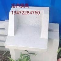 屋面水簸箕模具-混凝土水簸箕模具厂家供应