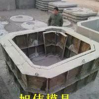 方型化粪池钢模具-排水化粪池钢模具-源头供应商