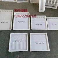 【雨水房檐板模具-房檐板塑料模具-不易变形】