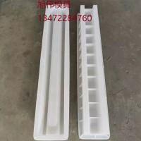 电缆槽模具耐磨损-常用u型槽模具说明