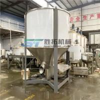 米泉立式塑料粉末混料机不锈钢拌料机色母造色粒子搅拌机