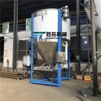和田不锈钢烘干机立式pvc塑料颗粒混料机塑料粒子拌料机