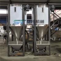 塔城不锈钢干燥机立式塑料搅拌机500kg拌料机塑料颗粒混合机