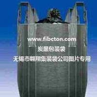 集装袋厂家供应柔性集装袋、纸浆吨袋、太空袋、FIBC、吨包袋