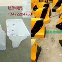 【高速水泥隔离墩钢模具-防撞水泥墩模具】