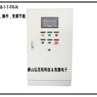触摸屏电机控制柜,节能可调式控制柜