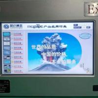 深圳供应化工石油用10寸昆仑通泰防爆组态屏