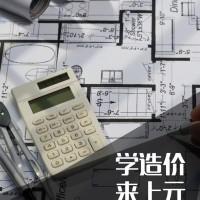 如何提高二级造价工程师复习效率 南通上元二级造价师培训