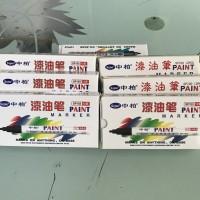 Sipa油漆笔 中柏SP-100油漆笔 SP103中柏油漆笔