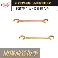 河北四凯防爆油管板手铝铍青铜合金