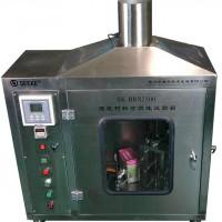 建筑材料可燃性试验箱生产厂家 盛科BRS2500型