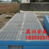 舞台钢格栅板,吊顶网格板,载重格栅板,山西钢格栅板