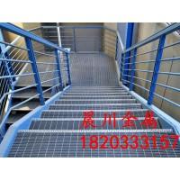 钢梯踏步板,防滑踏步板,楼梯踩踏板,北京踏步板