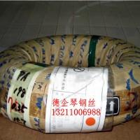 国产销售T9A碳钢丝  山凤牌T8MNA琴钢丝