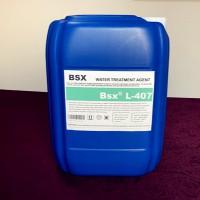 赤峰石化厂循环冷却水阻垢缓蚀剂L-407现货发出