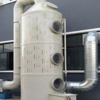 酸雾废气喷淋塔,喷淋净化塔优点,酸雾净化塔,北京华康中天环保