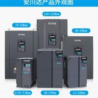 AC500系列安川达变频器0.75-630KW通用工业重载型