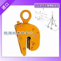 三木竖吊无痕钢板夹钳特殊合金钢模压锻造和热处理而成坚韧耐用