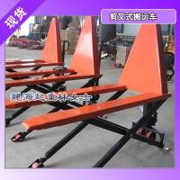 龙升剪式液压搬运车在酸性盐水环境可选用不锈钢型号防腐蚀性强