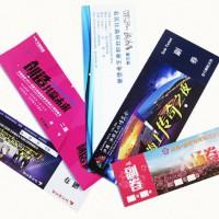 仙桃防伪门票印刷景点门票动物园游乐园体育馆入场券可按需定做