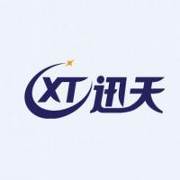 迅天智能安全矿山平台(XTISP)8.0