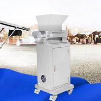 全自动月饼机生产线