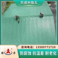 山东文登覆膜耐腐板 墙体板 apvc复合隔热瓦质轻耐腐