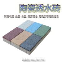 高密度颗粒透水砖 山西透水砖突出的优势L
