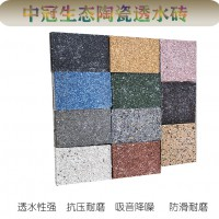江苏30055人行道陶瓷透水砖厂家/价格6