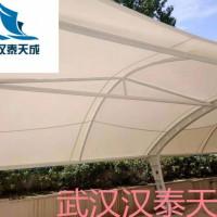 安陆市膜结构雨棚造价 安陆市充电桩棚膜结构施工