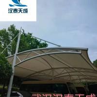 咸安区景观膜结构 咸安区停车棚膜结构充电桩价格