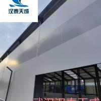 嘉鱼县看台膜结构 嘉鱼县膜结构充电桩工程承包安装