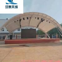 崇阳县充电桩车棚 崇阳县充电桩车棚膜结构安装