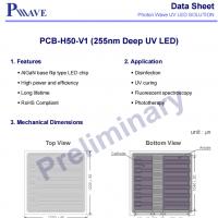 PW255nm深紫外PCB-H50-V1 UVB芯片80mW