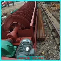 大型螺旋洗沙机生产线设备 尾矿螺旋洗沙机 螺旋洗沙机生产厂家