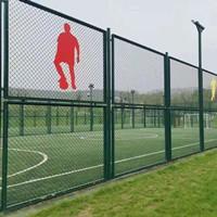 西安体育围栏网 篮球场防护网 足球场隔离网工厂