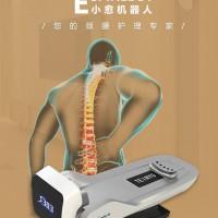 小愈机器人睡眠调理理疗床价格