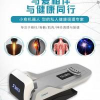 四川小愈机器人睡眠调理理疗床厂家价格