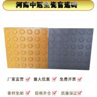 全瓷盲道砖各种厚度 江苏盲道砖定制厂家6