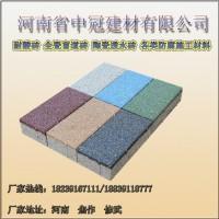 福建陶瓷透水砖规范 透水砖市场价值L