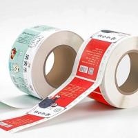 湖南张家界揭开留字不干胶定制二维码不干胶贴纸印刷制作