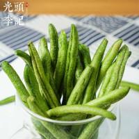 青刀豆脆果蔬脆厂家原料散货供应生产加工代理加盟批发订制