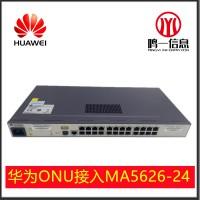 出售华为ma5626-24gpon/EPON ONU交换机
