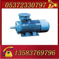 YBK3-132S-4防爆电机