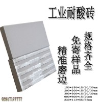 海南抗压耐酸砖 高质量高性能耐酸砖厂家直营L