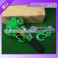 CV型手扳葫芦负载链使用100级和V级链破断拉力大寿命长